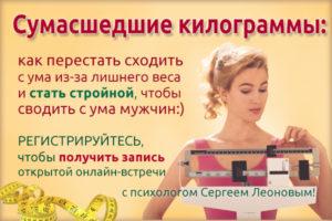 БВК-СумашедшиеКг-2
