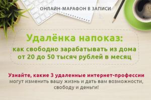БВК-Удалёнка.запись